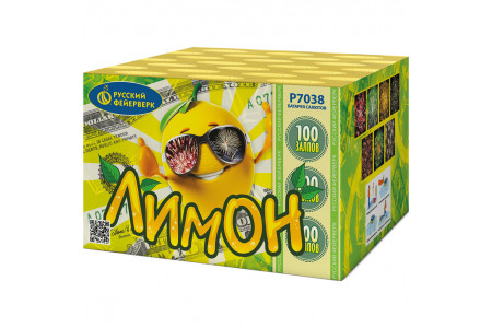 "Батарея салютов Лимон Р7038 (0,7"" х 100)"
