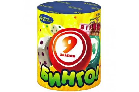 "Батарея салютов Бинго Р7045 (0,8"" х 9)"