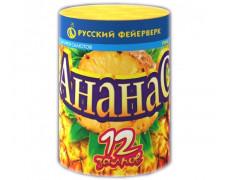 "Батарея салютов Ананас Р7010  (0,6"" х 12)"