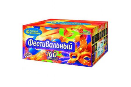 """Батарея салютов Фестивальный Р8350 (0,8"""", 1"""", 1,25"""" х 160)"""