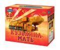 "Батарея салютов Кузькина мать Р8764 (2"" х 28)"
