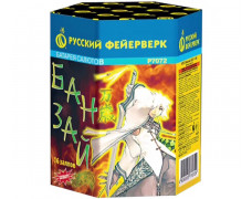 "Батарея салютов Банзай Р7072-16 (0,6"" х 16)"