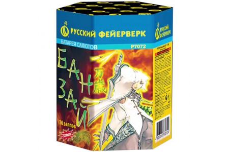 """Батарея салютов Банзай Р7072 (0,6"""" х 16 залпов)"""