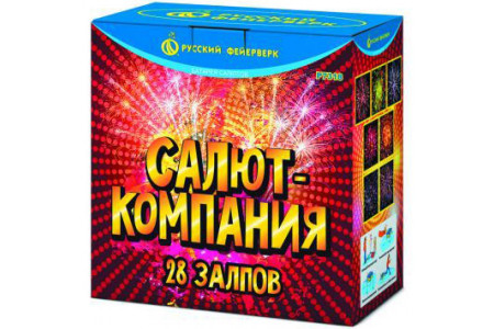 "Батарея салютов Салют-компания Р7318 (0,8"" х 28)"