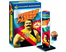 Фестивальные шары Русский размер Р6272