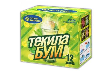 "Батарея салютов Текила-бум Р7200 (0,8"" х 12)"