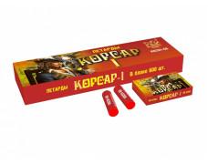 Петарды Корсар 1 K0201 (600 шт.)