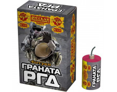 Петарды РС137 Граната РГД (упаковка 4 шт.)