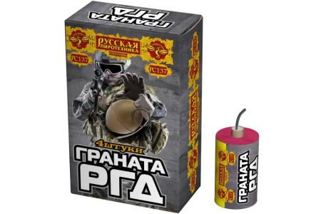 Петарды РС137 Граната РГД (упаковка)
