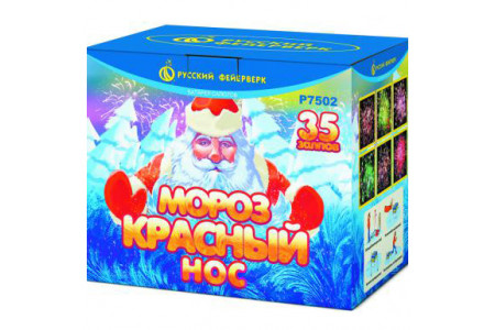 "Батарея салютов Мороз-красный нос Р7502 (1"" х 35)"