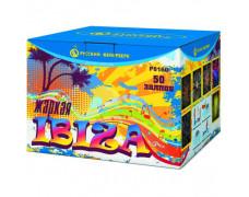 """Батарея салютов Жаркая Ibiza Р8160 (0,8"""", 1,25"""" х 50)"""