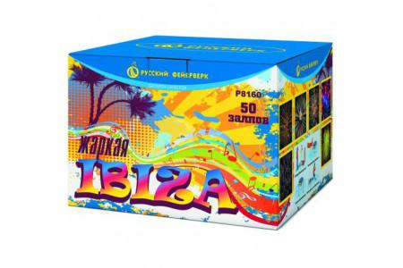 "Батарея салютов Жаркая Ibiza Р8160 (0,8"", 1,25"" х 50 залпов)"