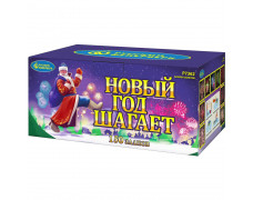 "Батарея салютов Новый год шагает Р7362 (0,8"" х 150)"