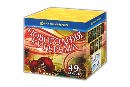 """Батарея салютов Р7323 Новогодняя кутерьма (0,8"""" х 49)"""