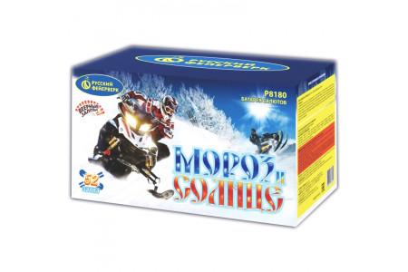 """Батарея Салютов Мороз и солнце Р8180 (0,8"""", 1"""", 1,25"""" x 52)"""