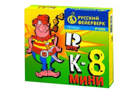 Петарды Корсар 8 Мини Р1080 (12 шт.)