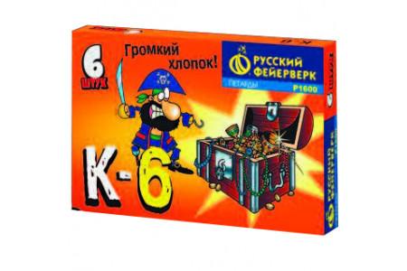 Петарды Корсар 6 Р1600 (6 шт.)