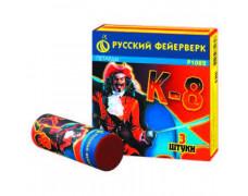 Петарды Корсар 8 Р1082 (3 шт.)