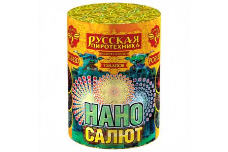 """Батарея салютов Нано-салют РС6120 (0,7"""" х 7)"""
