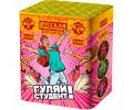 """Батарея салютов РС6370 Гуляй, студент! (0,8"""" х 19)"""