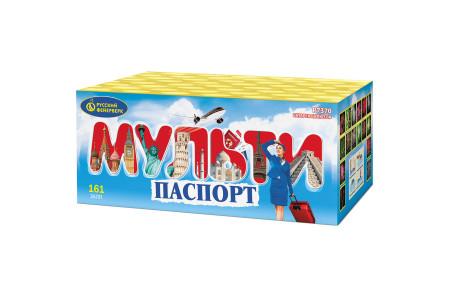 "Батарея салютов Мультипаспорт Р7370 (0,8"" х 161 залп)"