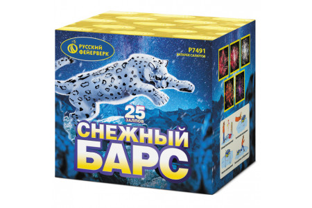 """Батарея салютов Р7491 Снежный барс (1"""" х 25)"""