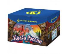 "Батарея салютов Краса России Р8401 (1,25"" х 100)"