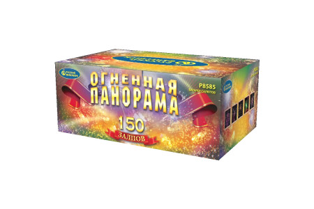 "Батарея салютов Огненная панорама Р8585 (1,25"" х 150)"