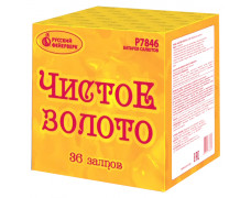 "Батарея салютов Чистое золото Р7846 (1,25"" х 36)"
