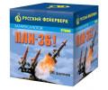 "Батарея салютов Пли-36! Р7040 (0,25"" х 144, 4х36)"