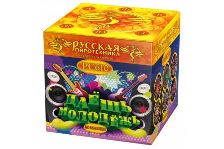 """Батарея салютов Даешь молодежь РС610 (0,8"""" х 25)"""