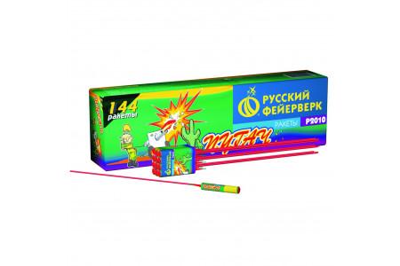 Ракеты Пугач Р2010 (144 шт.)