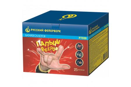 "Батарея салютов Пальцы веером Р7528 (0,8"" х 25)"