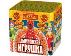 """Батарея салютов Дымковская игрушка РС718 (1"""" х 25)"""