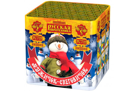 "Батарея салютов Мужичок-снеговичок РС719 (1"" х 25)"