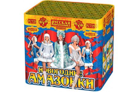 "Батарея салютов Новогодние амазонки РС729 (1"" х 36)"