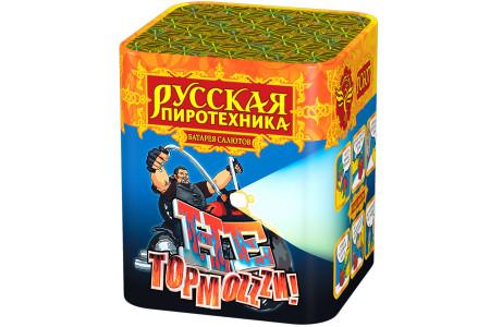 "Батарея салютов Не тормози РС607 (0,8"" х 16)"