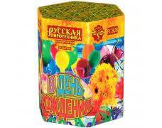 """Батарея салютов В День рождения РС808/РС8080 (1,2"""" х 19)"""