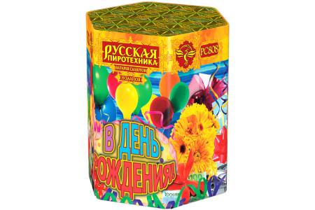 """Батарея салютов В День рождения РС808 (1,2"""" х 19)"""