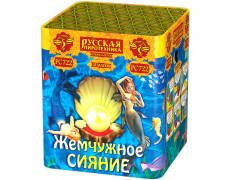 "Батарея салютов Жемчужное сияние РС722/РС7122 (1"" х 25)"