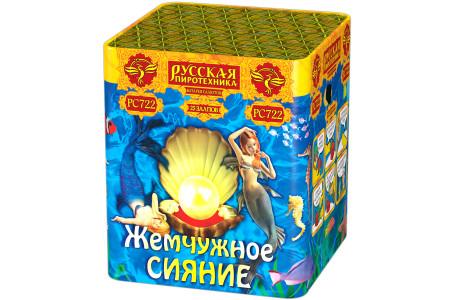 """Батарея салютов Жемчужное сияние РС722 (1"""" х 25)"""