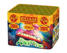 "Батарея салютов Каменные джунгли РС727 (1"" х 37)"