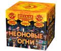 """Батарея салютов Неоновые огни РС843 (1,2"""" х 48)"""
