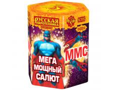 "Батарея салютов ММС (Мега Мощный Салют) РС932/РС9620 (2"" х 19)"