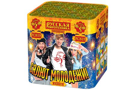 "Батарея салютов Салют молодежи! РС819 (1,2"" х 25)"