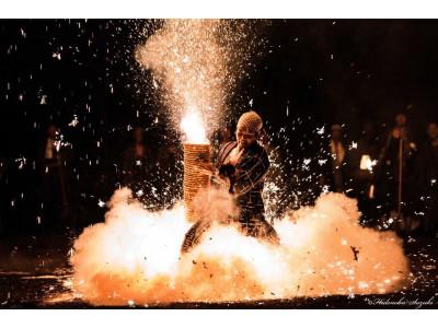 Праздник огня - феерверки!