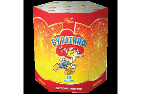 """Батарея салютов Буратино (0,8"""" х 10)"""