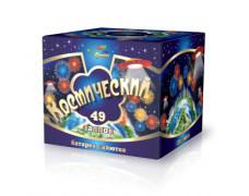 """Батарея салютов Космический СП1204909 (1,2"""" х 45)"""