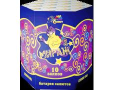 "Батарея салютов МИРАЖ СП0801001 (0,8"" х 10)"