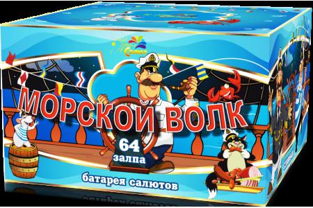 """Батарея салютов МОРСКОЙ ВОЛК СП0806401 (0,8"""" х 64)"""